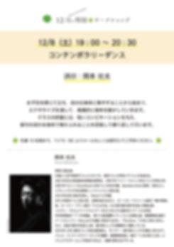 CS_1812_01-01.jpg