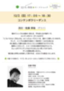 CT_1812_01-04.jpg