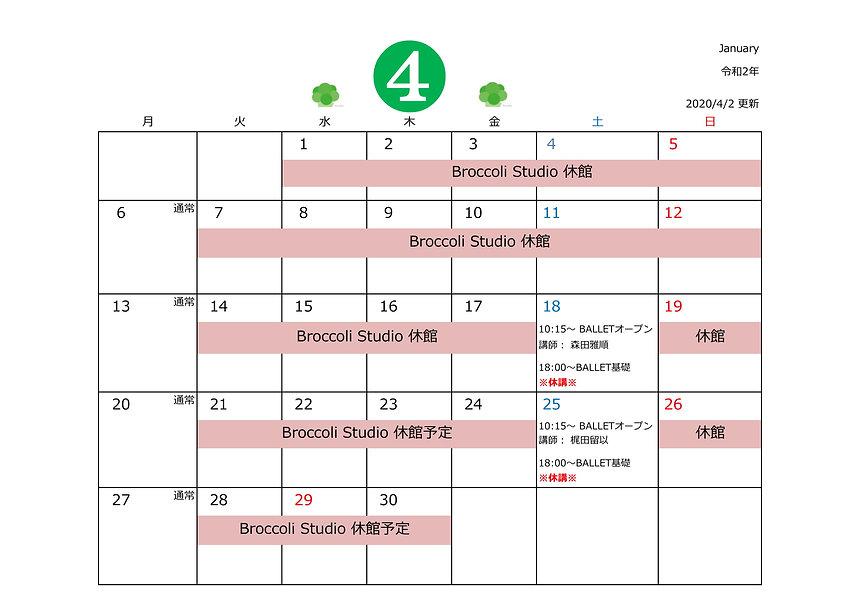 4月-1.jpg