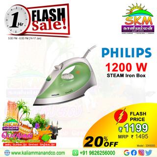 Flash philip st iron.jpg