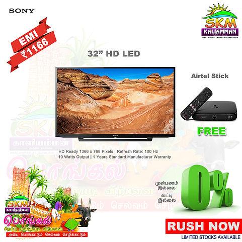 Pongal Sony 32.jpg