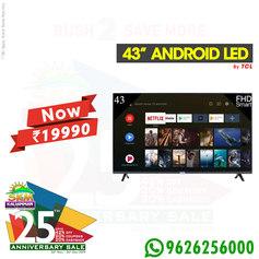 Anniv_Iffal 43 Android.jpg