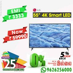 Anniv_LG 55 4K Smart.jpg