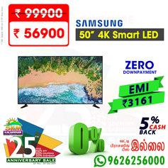 Anniv_Samsung 50 4K Smart.jpg