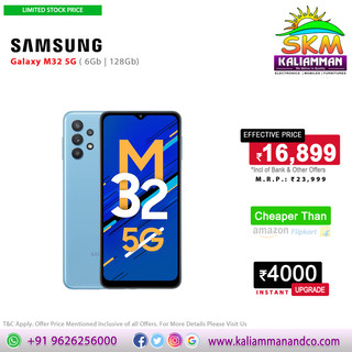 SKM_Oct_Sale_M32 5G.jpg