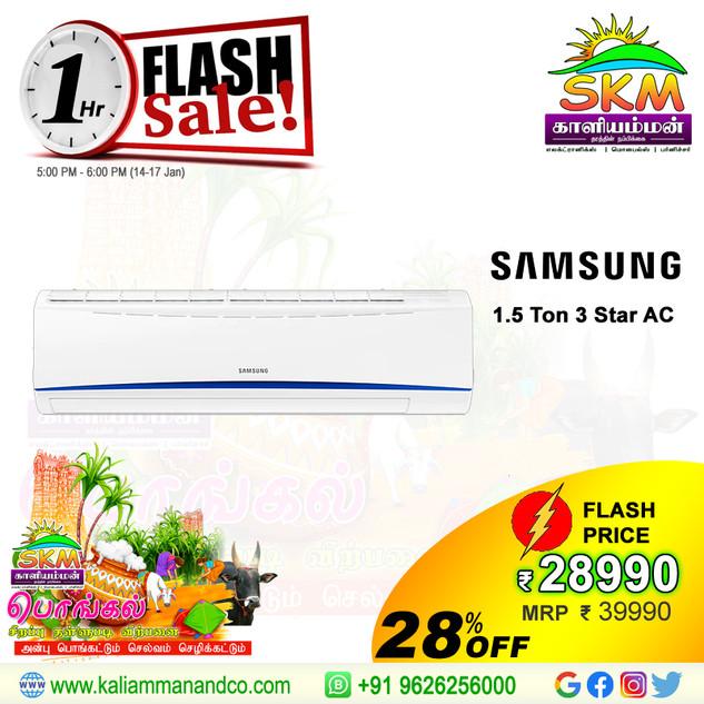 Flash Sam AC.jpg