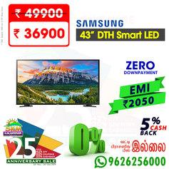 Anniv_Samsung 43 DTH Smart.jpg