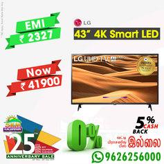 Anniv_LG 43 4K Smart.jpg