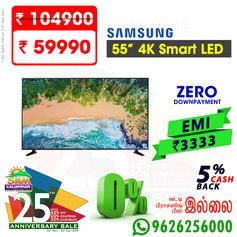 Anniv_Samsung 55 4K Smart.jpg