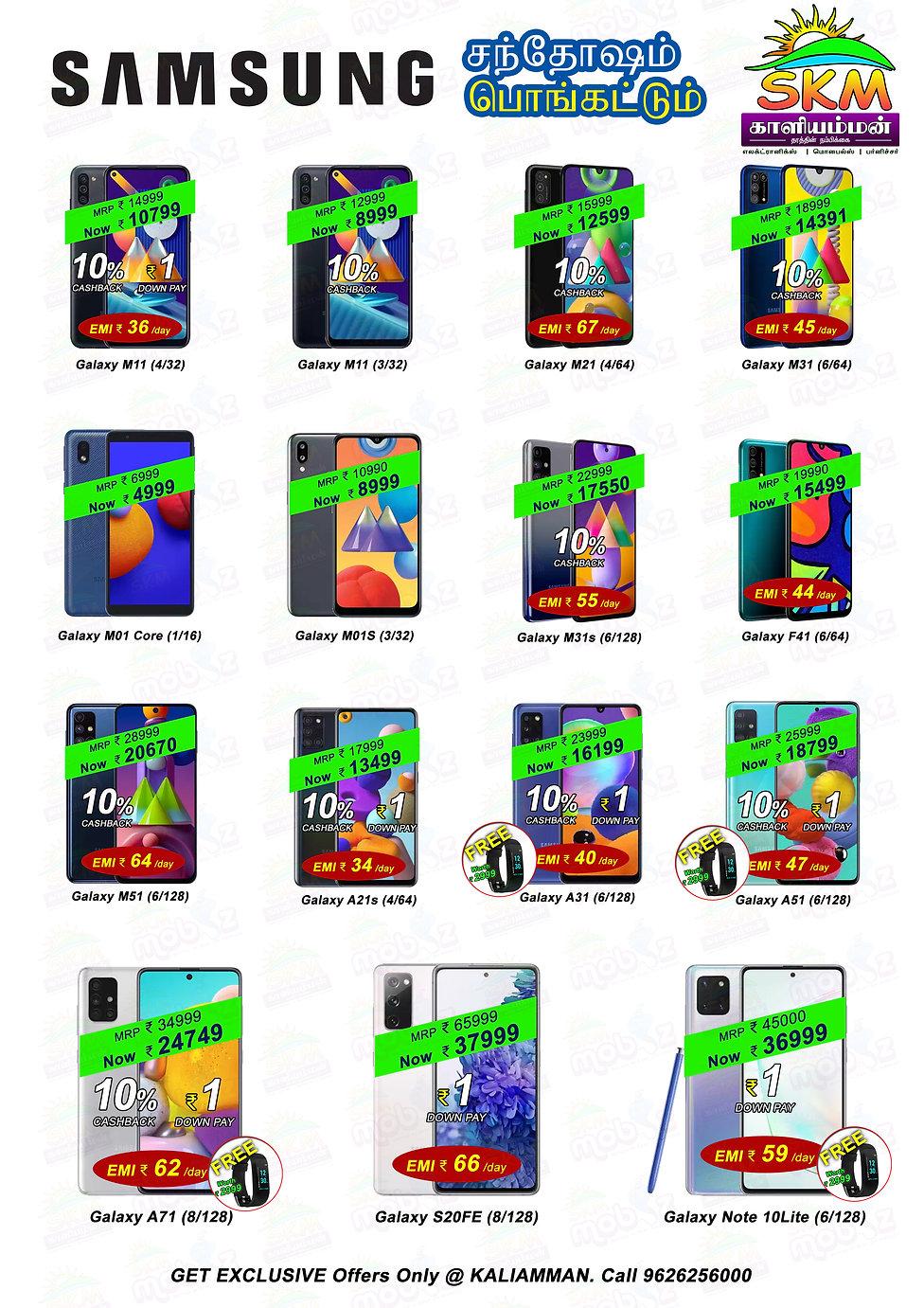 Samsung Mobiles.jpg