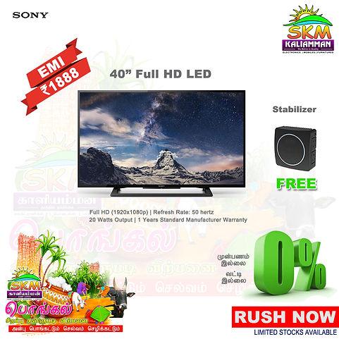 Pongal Sony 40.jpg