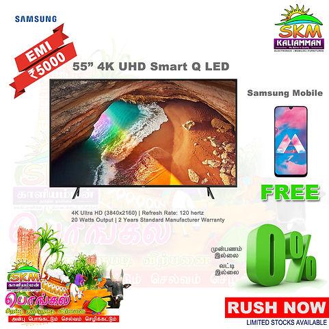 Pongal Samsung Q LED.jpg