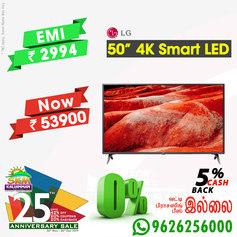 Anniv_LG 50 4K Smart.jpg