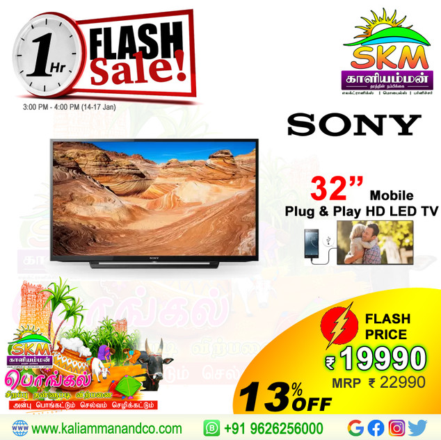 Flash Sony 32.jpg