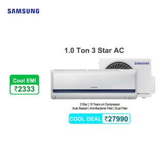 Sum Samsung AC 1Ton Web.jpg