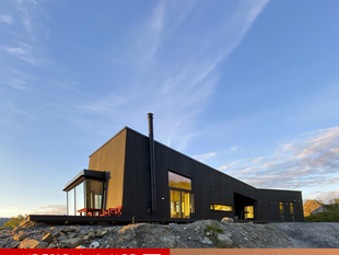 Senja is an Award winner in A´ Design Award 2020 - 2021