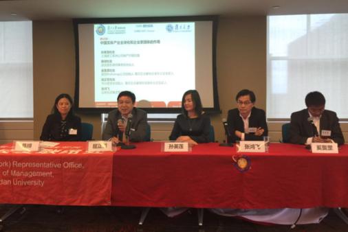 复友资本联合创始人屈正哲先生讨论中国实体产业全球化和企业家团体的作用问题
