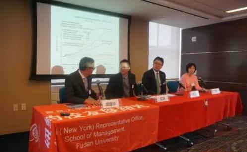 复友资本联合创始人彭谦先生讨论中国金融投资的国际化问题