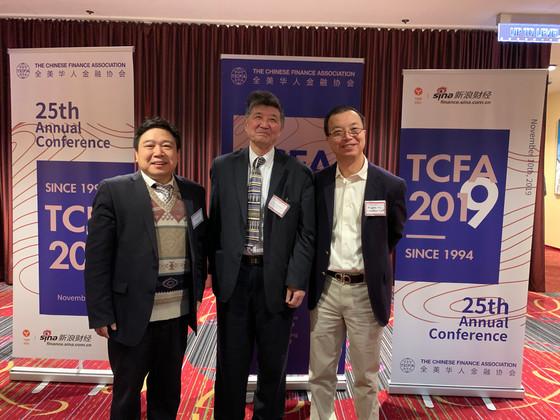 复友资本受邀出席2019全美华人金融协会年会