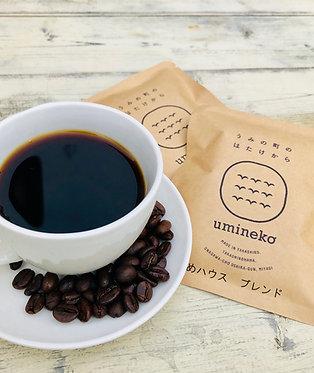 ゆめハウスブレンドコーヒー(税込み)