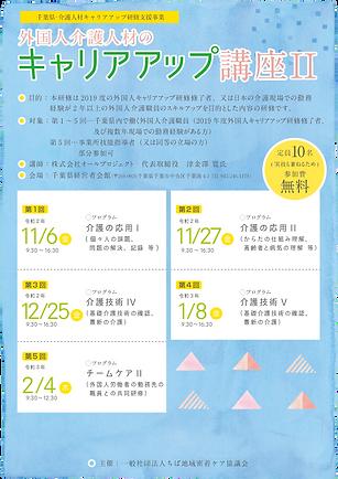 【web用】gaikoku2_20200925.png