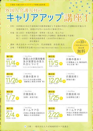 【web用】gaikoku1_20200923.png