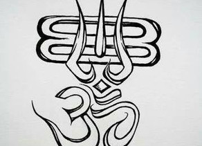 AUM or ॐ (Onkar) the sound of Shiva and creation
