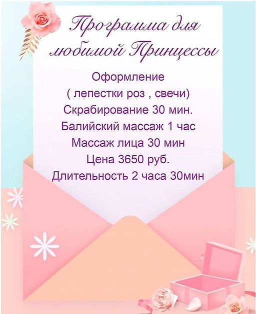 83472136_2780540945344457_59859777028347