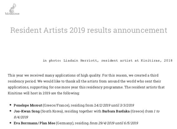 Kinitiras_Resident Artists 2019 results