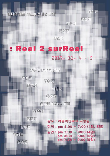 Real_2_surReal_poster.jpeg