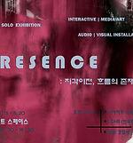 poster_presence.jpg