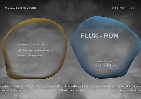 fluxRun_leaflet_01_기획전.jpg