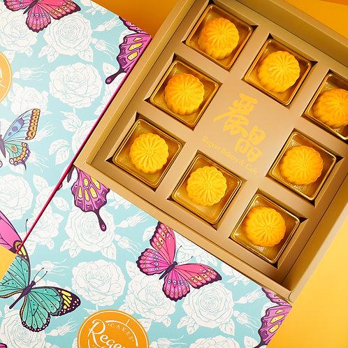[限量] 香滑奶皇月餅8件裝禮盒 Golden Yolk Custard Moon Cake 8pcs Gift Box