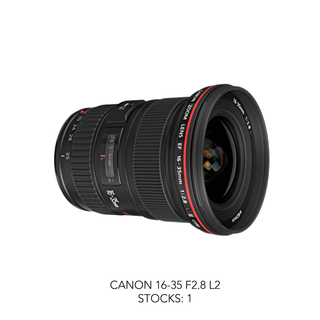 CANON 16-35 F2.8 L2-01.png
