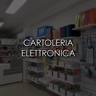 Cartoleria elettronica.png