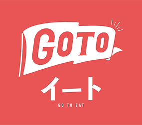 go toeat1.png