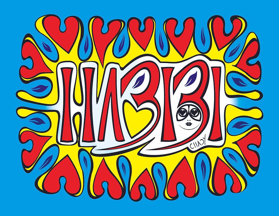Habibi poster 85x11 CMYK.jpg