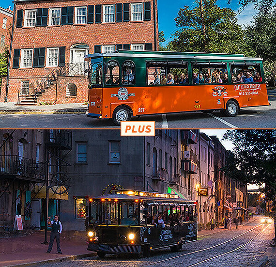 Savannah Day and Night Old Town Trolley Package