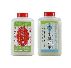 20200127a 糀甘酒 塩糀.jpg