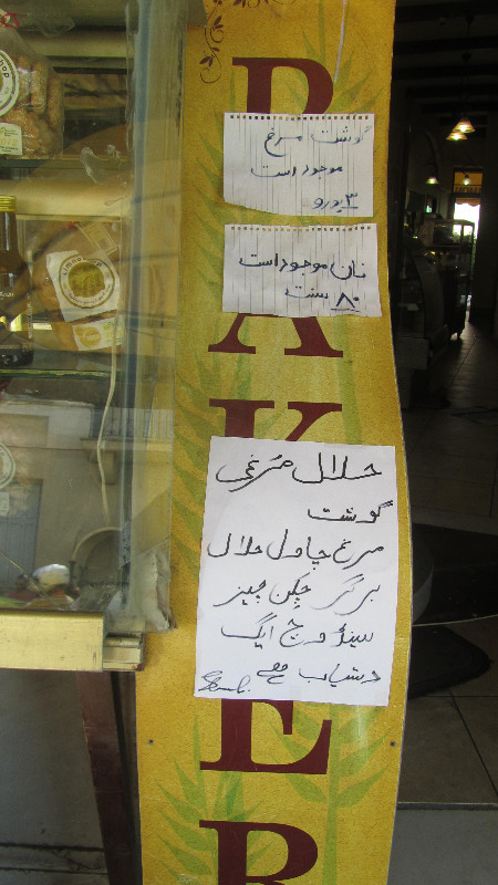 Arabic outside a bakery