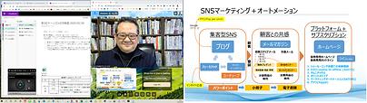 スクリーンショット 2020-02-28 14.53.12.png