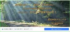 FB小さな会社の経営者の「悩み・苦しみ」を解決.PNG