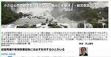 ブログ小さな会社の「苦しみ悩み」を解決 経営救急クリニック.PNG