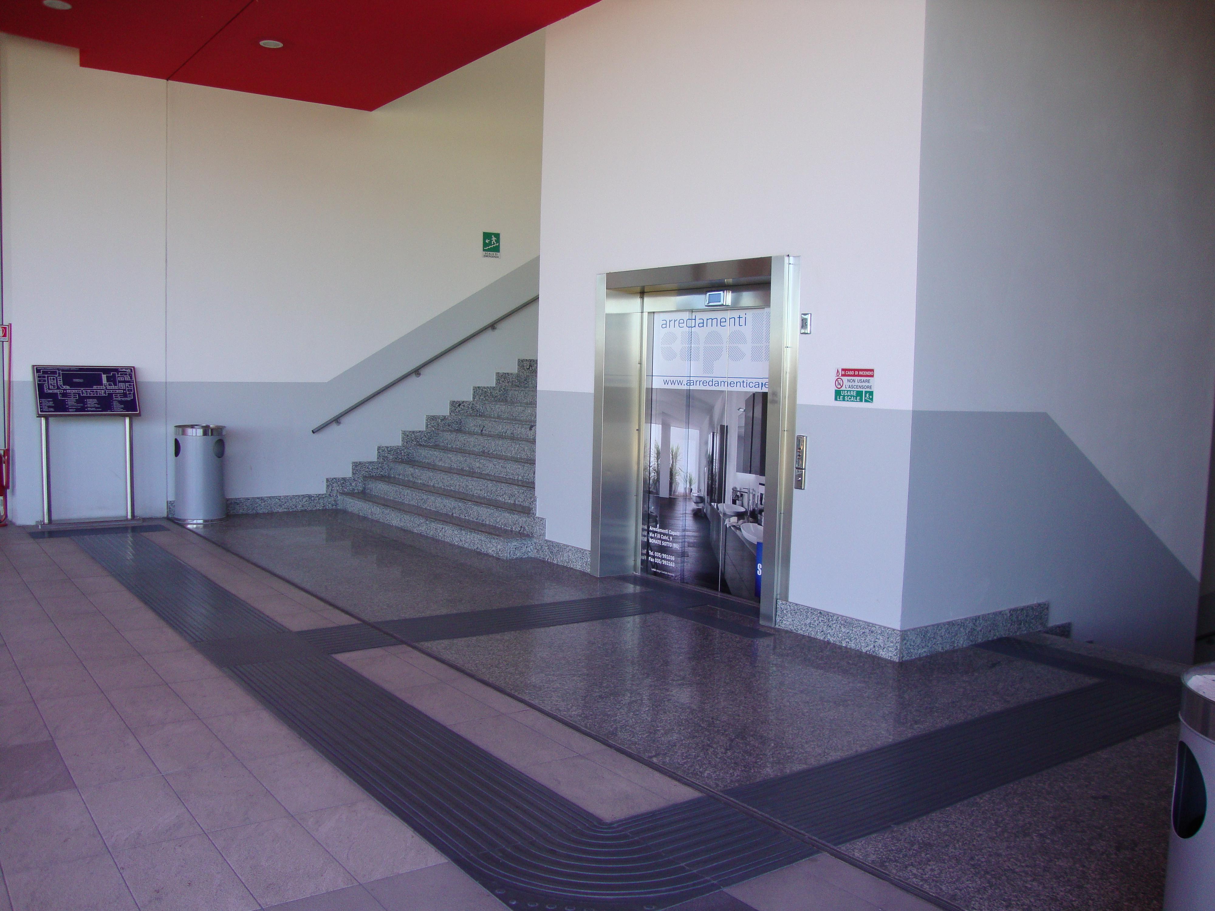 Trgovački centar