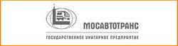 Мосавтотранс