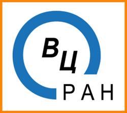 ВЦ РАН