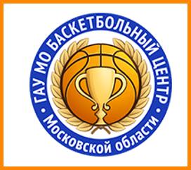 Баскетбольный центр
