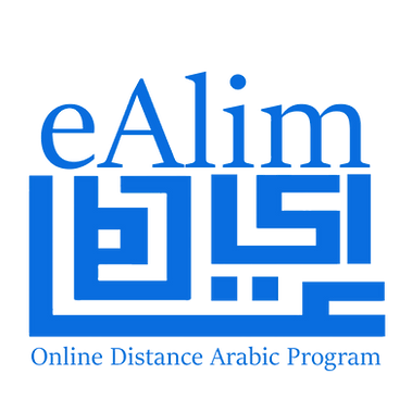 Eallim-Square-Blue-Transparent.png
