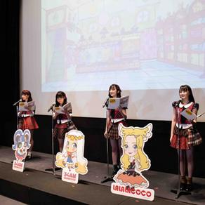 AKB48ゲスト登壇・第2クールアニメイベント開催のご報告