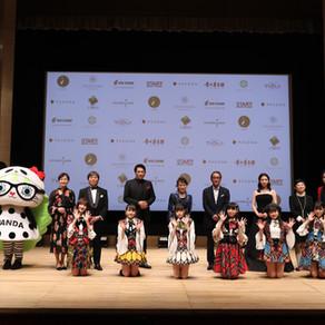 「2020東京・中国映画週間」閉幕式に、LALALACOCOアンバサダーAKB48メンバーが登壇